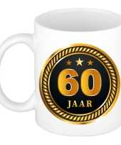 60 jaar cadeau mok beker medaille goud zwart voor verjaardag jubileum cadeau 60 jaar getrouwd