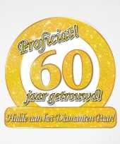 Huldebord proficiat 60 jaar getrouwd verkeersbord goud