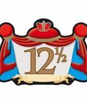 Jubileum huldebord 12 5 jaar